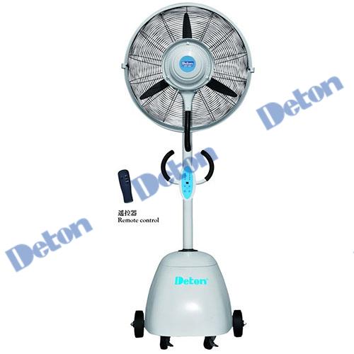 Deluxe Mobile Misting Fan(26